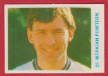 England Bryan Robson Manchester United 25